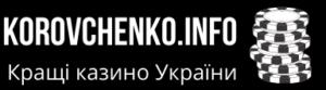 Korovchenko.info